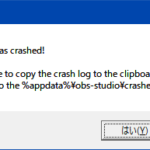 OBS has crashed!
