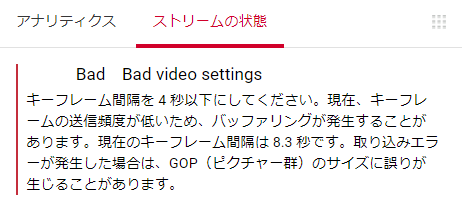 Bad Bad video settings